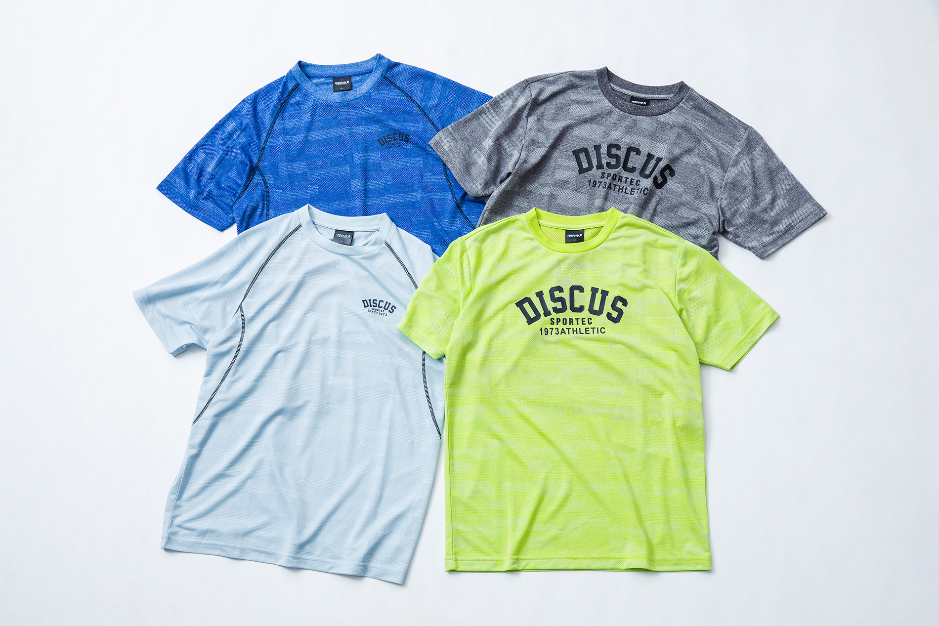 DISCUS(ディスカス)のスポーツライン。