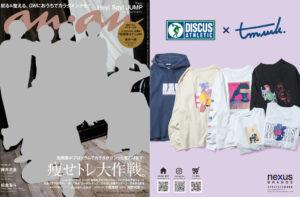 DISCUS ATHLETIC × TOMOWAKA